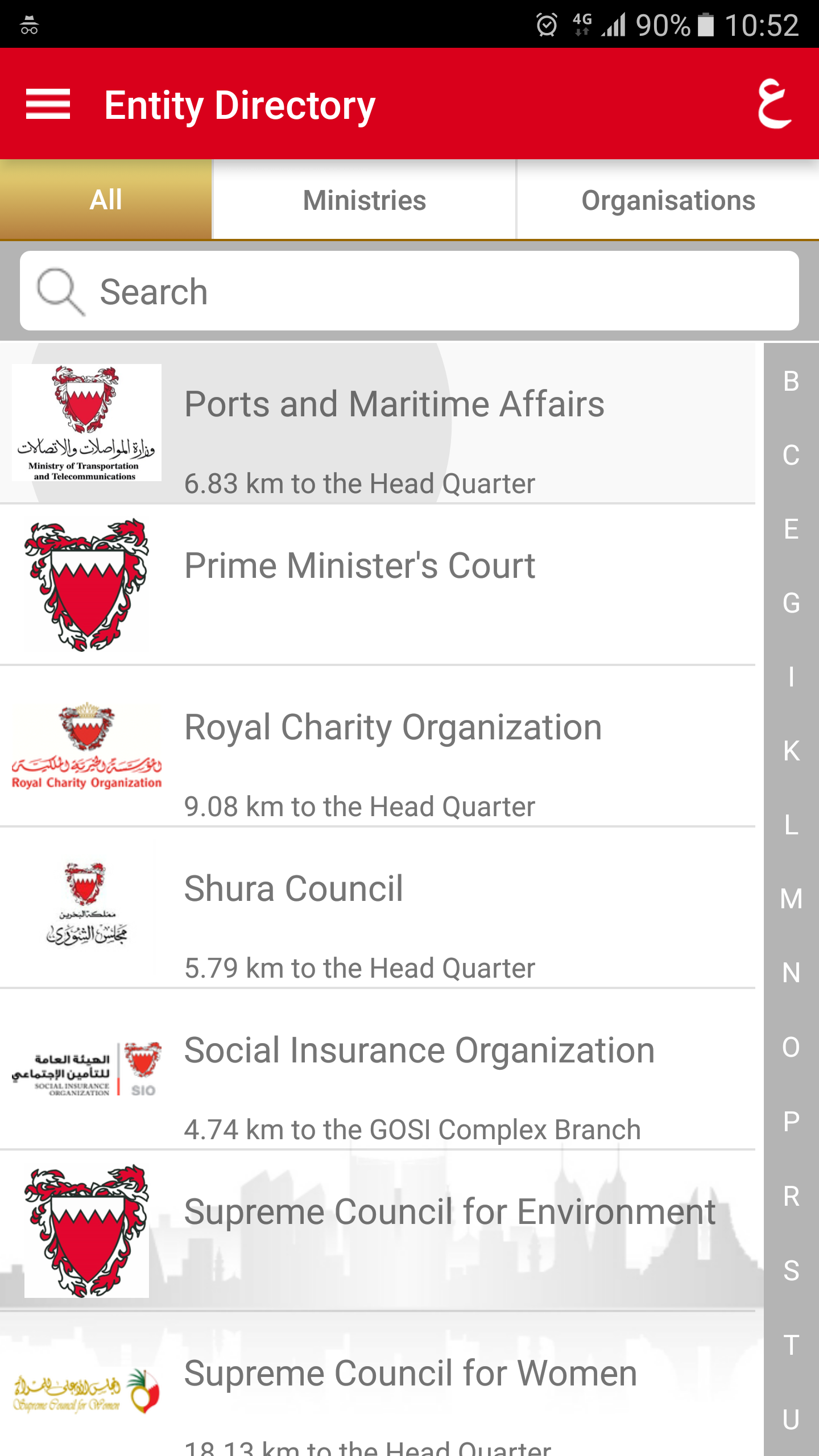 Government Directory Screenshot