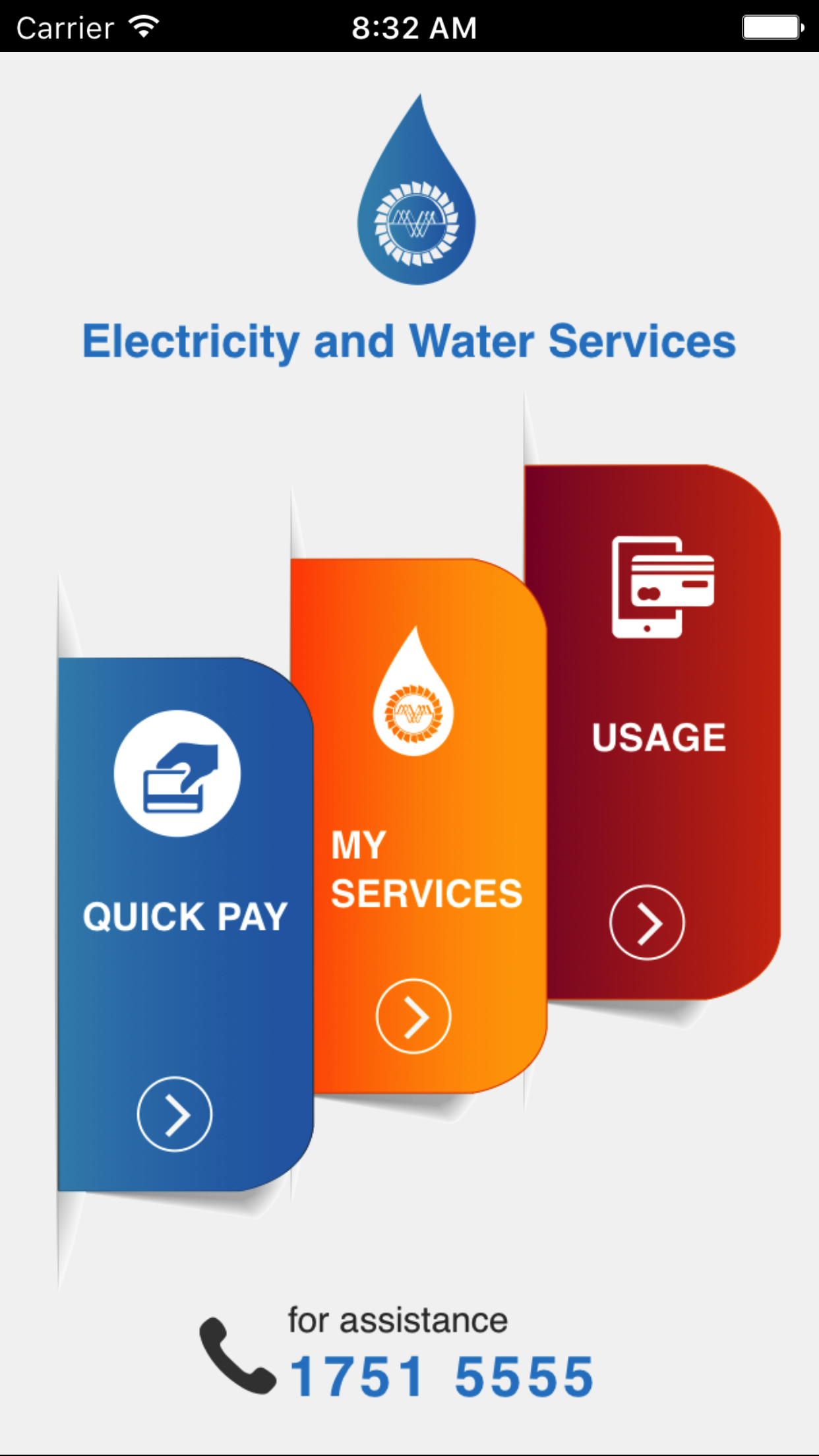 Electricity and Water Services Screenshot