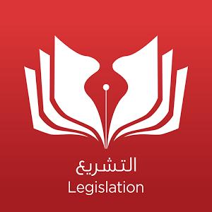 Legislation of Bahrain icon