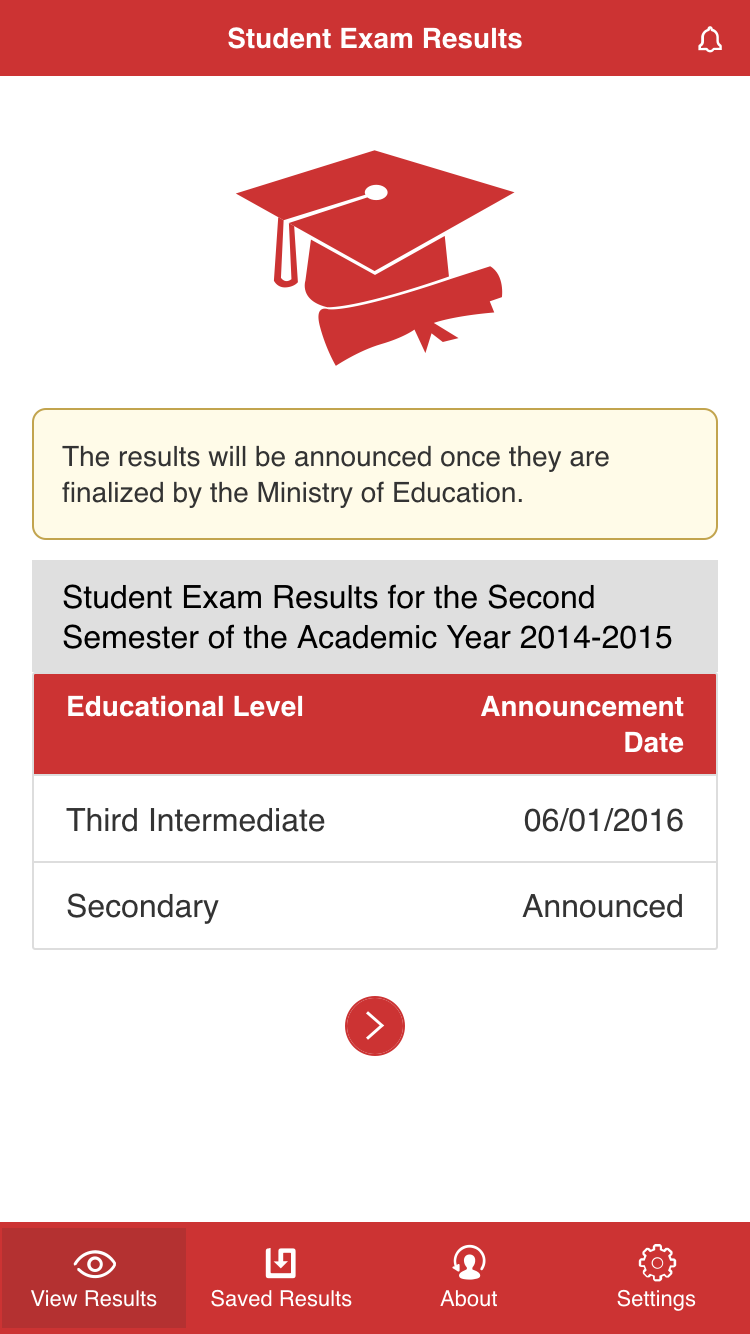 Student Exam Results Screenshot