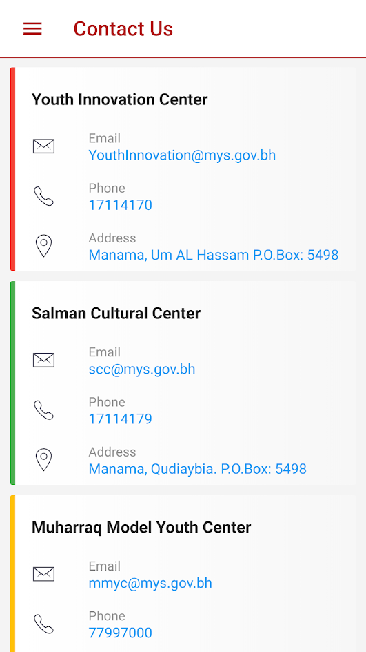 eShabab Screenshot
