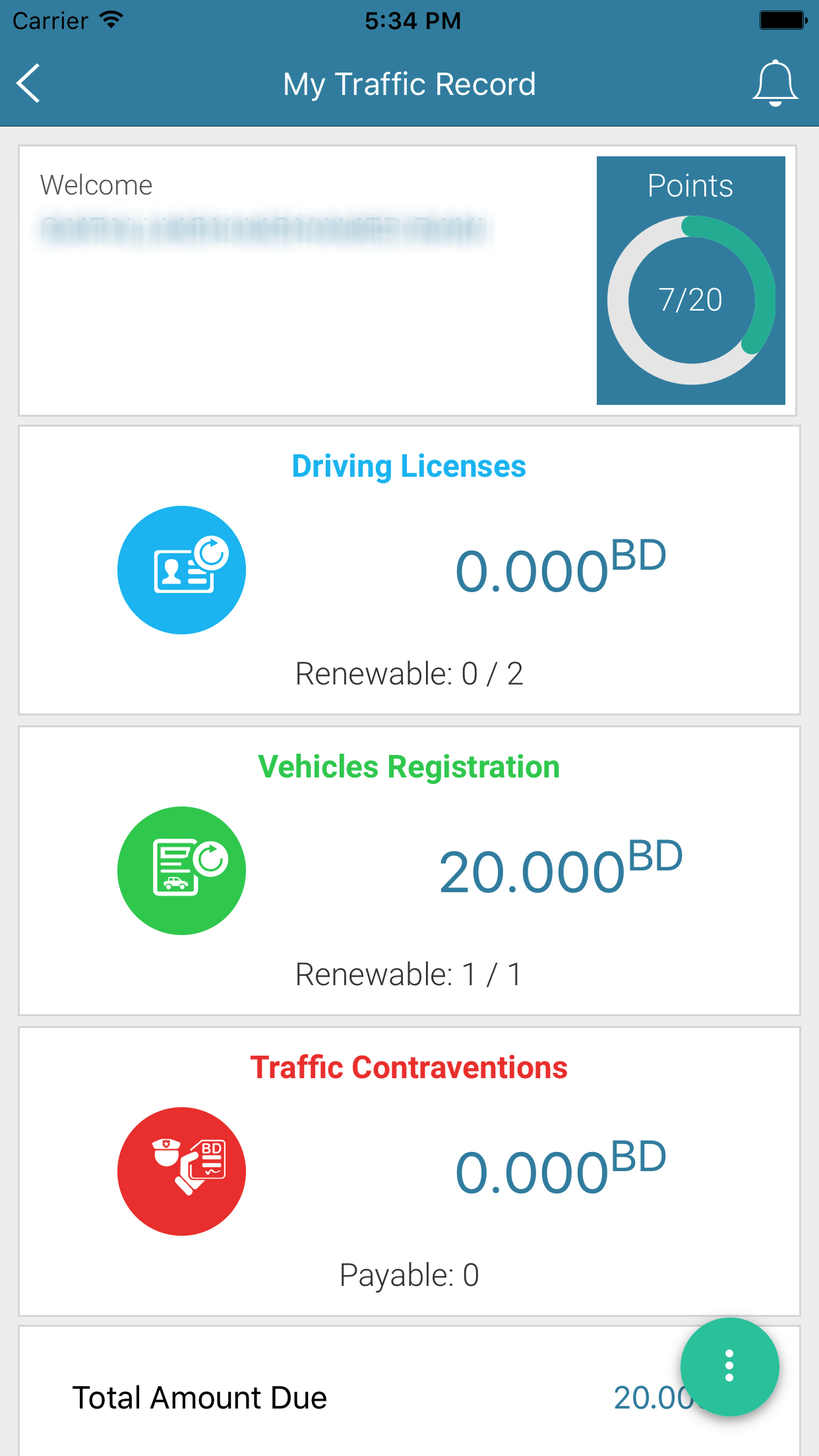 eTraffic Screenshot